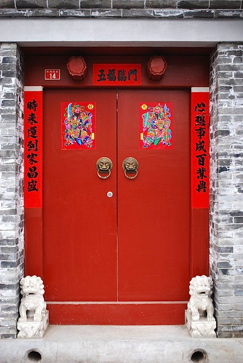 A Lesson Plan for Chinese New Year