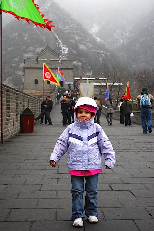 Vivi China Great Wall- Kid World Citizen