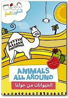 Animals All Around Arabic- Kid World Citizen