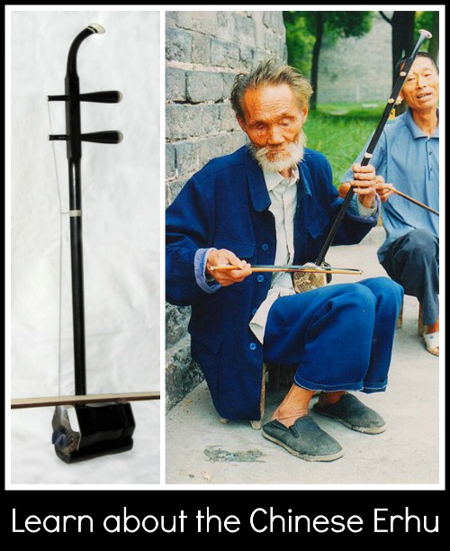 Learning erhu at age 60 - Traditional Chinese Music Forum