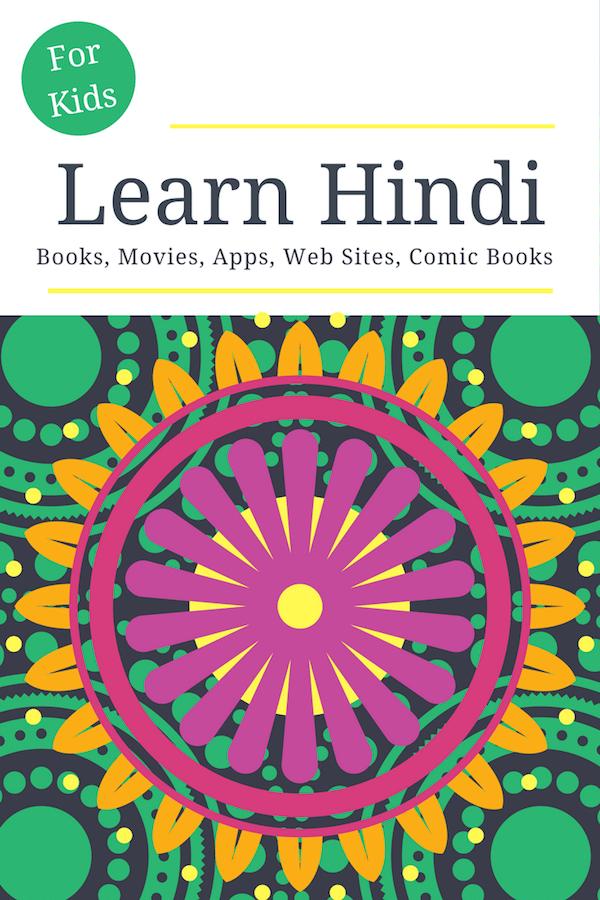 Learn Hindi Language Online